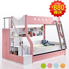 儿童双层床 组合床 童床 高低子母床 公主床 上下铺儿童床特价880