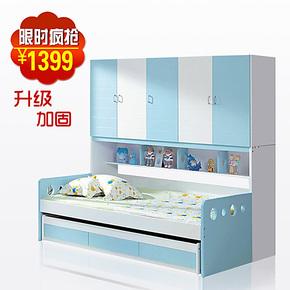 儿童衣柜床 高低床双层子母床 带柜组合儿童床 储物床 1.2/1.5米
