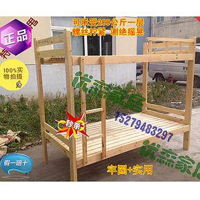 冲钻实木上下铺双层床高低床 员工学生宿舍床儿童床组合床双人床