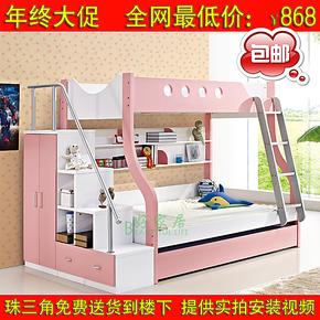 好家居儿童床子母床双层 男女孩上下床 双人高低床 多功能组合床