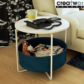 潮土创意多功能收纳沙发边桌 圆形迷你边几茶几时尚小桌子8省包邮