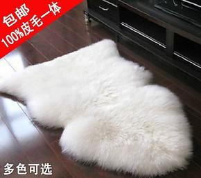 澳洲羊毛地毯客厅卧室整张羊皮羊毛沙发垫飘窗垫床边毯羊毛毯定做