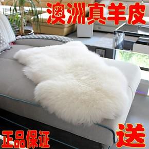 整张羊皮羊毛沙发垫纯羊毛欧式冬季沙发坐垫飘窗羊毛垫羊毛毯定做