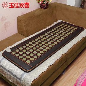 玉佳欢喜 玉石 锗石 沙发加热垫 加热坐垫 托玛琳保健加热沙发垫
