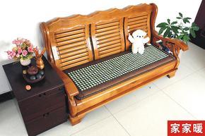 家家暖玉石沙发垫 加热沙发长条 玉石垫 锗石沙发垫 玉石坐垫