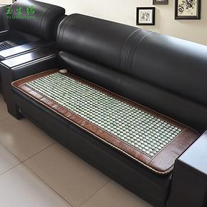玉生缘 韩国正品玉石电加热锗石坐垫托玛琳垫办公室赭石沙发垫