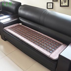 玉生缘 韩国正品玉石沙发垫锗石沙发垫远红外电加热冬暖夏凉坐垫