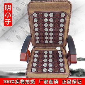 玉石坐垫 可加热 冬季必备 赭石坐垫 办公室椅垫 精确控温沙发垫