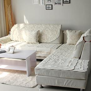 沁苑家居米白简约绗缝沙发垫坐垫布艺沙发垫子纯棉沙发巾沙发套