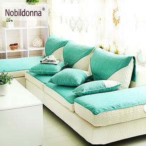 海茂 欧式沙发垫高档沙发坐垫耐磨秋冬布艺沙发巾定做薄款凉垫