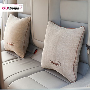 包邮!车用/家用靠垫 抱枕 床头靠垫办公室靠背枕头 沙发靠垫特价