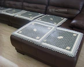 夏天沙发垫仿玉石坐垫夏季真皮沙发垫凉垫办公椅子垫冰丝餐椅垫子