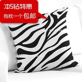 纯棉帆布 沙发抱枕靠枕靠垫 抱枕套靠垫套 全新升级版黑白斑马纹