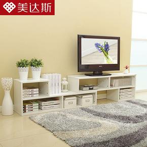 美达斯贝克L型可伸缩电视柜 宜家现代简约电视柜特价包邮/x