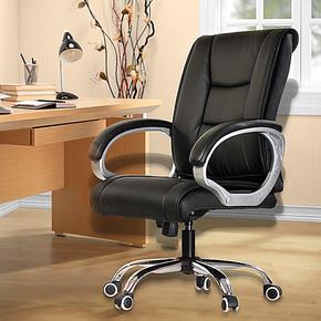 电脑椅办公凳子椅子办公椅职员椅休闲椅升降椅老板椅转椅会议椅