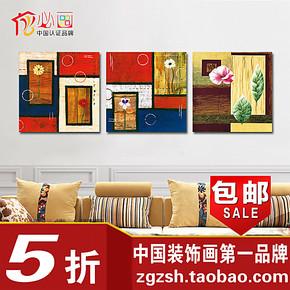 客厅装饰画 现代简约抽象装饰画床头画玄关挂画鞋柜墙面装饰画