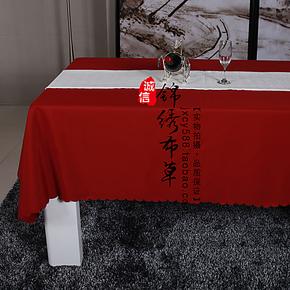 婚庆价格套餐_会议桌布品牌,会议桌布价格表,会议桌布图片及评价-设计本逛 ...