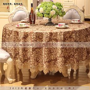 淘金币欧式纯棉桌布餐桌布布艺台布茶几圆桌布椅套套装桌旗抱枕厚
