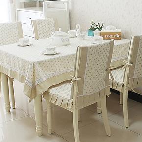 新品特价!餐桌布/椅垫/椅套/布艺台布茶几布/方桌布套装多款花色