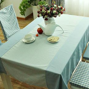 沙华 蓝色条纹拼接桌布 布艺 台布 餐桌布 茶几桌布 可定制