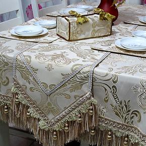 满缘桌布桌旗简约时尚欧式奢华金线吉祥花桌旗床旗茶几旗餐垫桌垫
