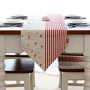 地中海韩式亚麻布艺桌旗|长餐垫|餐桌旗 航海时代