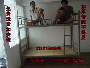 促销上下床双层床加厚上下床高低床铁床上下铺员工床架子床订做