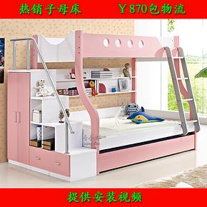 香舍丽儿童双层床上下床子母床高低床家具套房母子床上下铺儿童床