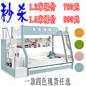 儿童双层床 上下床 子母床 高低床家具套房 母子床 上下铺儿童床