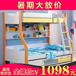 火图腾儿童家具套房双层床多彩床儿童床上下床子母床高低床上下铺