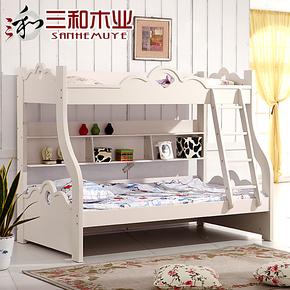 儿童家具套房韩式田园子母床儿童床 上下床 高低床 双层床 831