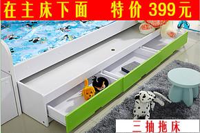 要配双人床儿童床上下床子母床双层床高低床组合床特价的三抽拖床