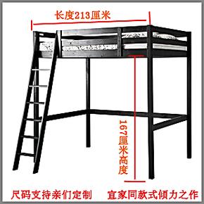 施托洛款实木单人松木高低床高架床双层床上下儿童床双人床上下铺