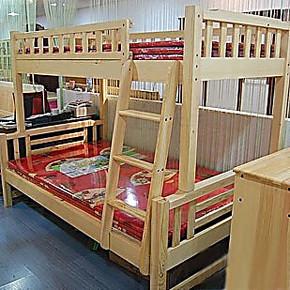 宜家实木母子床儿童床上下铺高低床上下床子母床双层床成人双层床