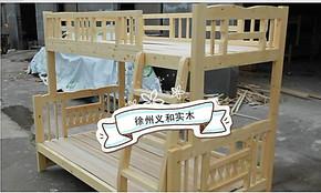 松木实木床成人双层床高低床子母床上下床上下铺儿童护栏床宜家