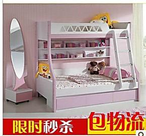 儿童家具套房公主 高低床儿童双层床子母床 女孩上下床  特价包邮