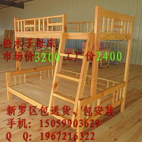 松木子母床高低床梯子床上下床清漆樟子松实木木质木制双层多功能