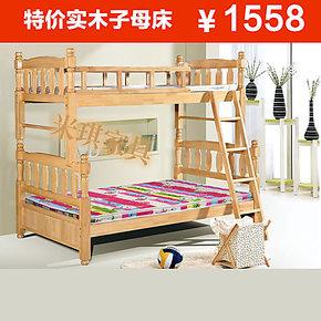 实木床上下铺双层床实木子母床 橡木子母床儿童床 高低子母床