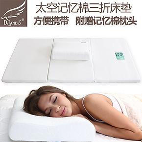 玺堡太空记忆棉 豪华减压床垫 护理脊椎床垫 折叠上下铺沙发床