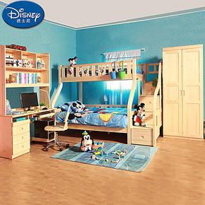 迪斯尼实木儿童组合家具 酷漫居芬兰松套房 上下高低床套房