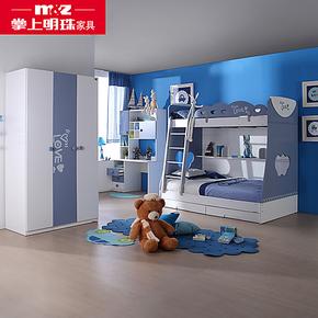 掌上明珠家具儿童套房高低床子母床双层床卧室组合床衣柜书桌柜