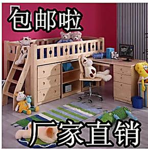 实木儿童家具儿童组合床高低子母床儿童套床书桌多功能组合床衣柜