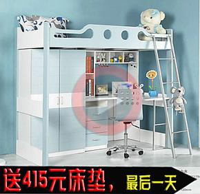 儿童床家具包邮高低床双层床男女孩公主组合多功能床带书桌衣柜床
