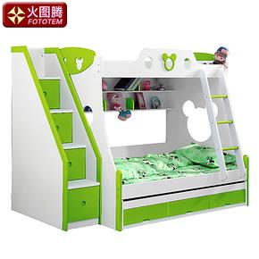 火图腾 儿童家具套房儿童双层床 上下床 上下铺 高低床 子母床B06