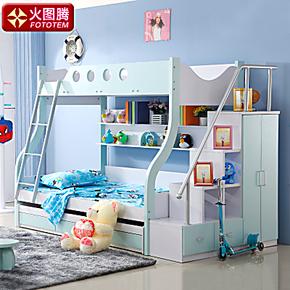 火图腾儿童床双层床儿童家具套房男孩子母床高低床上下床母子床B#