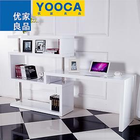 多功能旋转现代简约白色烤漆个性旋转书桌 办公桌 书桌书架组合