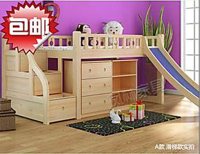 儿童床半高床带书台衣柜抽屉楼梯护栏双层床滑梯床高低床实木包邮