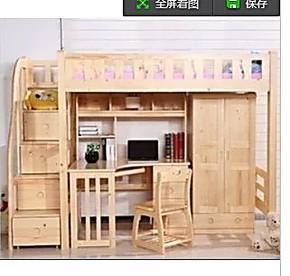 特价实木松木儿童组合床 衣柜书桌高低床 带书桌童床青少年床