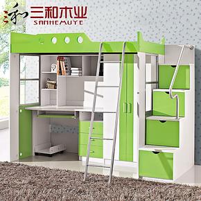 儿童家具儿童床 组合床 衣柜床 带书桌上下床 高低双层床 特价床