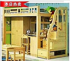 特价实木松木儿童组合床衣柜书桌儿童床高架床子母床上下铺高低床
